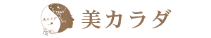 横浜・鎌倉で薬膳を学ぶなら薬膳教室「美カラダ」
